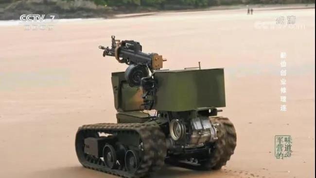 东部战区某海防旅的海上遥控武装侦察车曝光