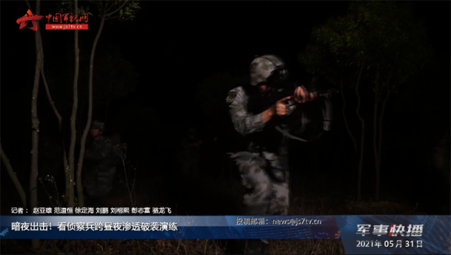 夜视仪 无人机加持 两栖旅侦察兵夜间渗透隐蔽迅速