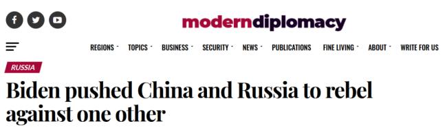 这篇文章全说透了 拜登挑拨中俄不会成功!