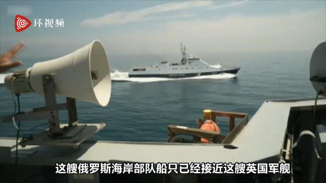 """英媒吐露""""心机"""" 竟称黑海对抗的目标受众是北京"""