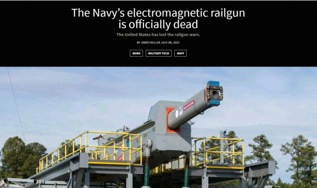 """美军电磁炮项目正式完蛋 """"中国赢了"""""""