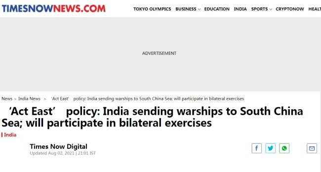 印度TimesNowNews网站截图