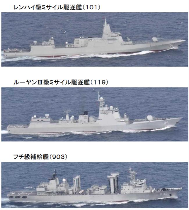 055驱逐舰等中国军舰现身对马海峡,日本舰机跟拍