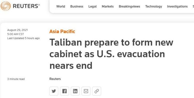 美国撤军接近尾声之际,塔利班称正准备组建新内阁