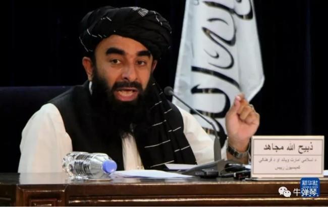 塔利班公布名单了,印媒开始造中国谣!