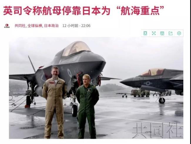 """英国航母承认:中国战舰""""如影随行"""""""