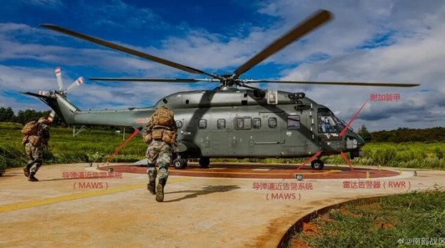 防护升级版直-8G曝光:加装导弹逼近告警系统