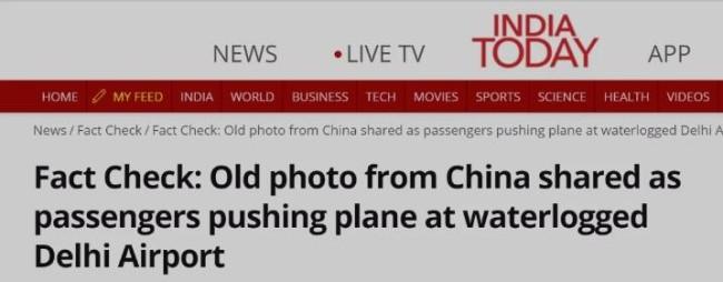 """印度网民大赞的""""德里精神"""",结果一查:中国的……"""