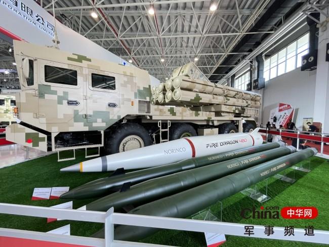 [原创]射程300公里的AR3火箭炮,两种口径特写