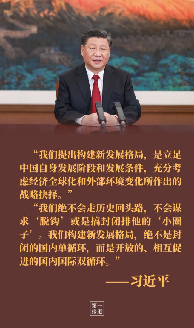 """第一报道   习主席的""""多边外交月"""",有这样3个意涵丰富的""""新""""看点"""