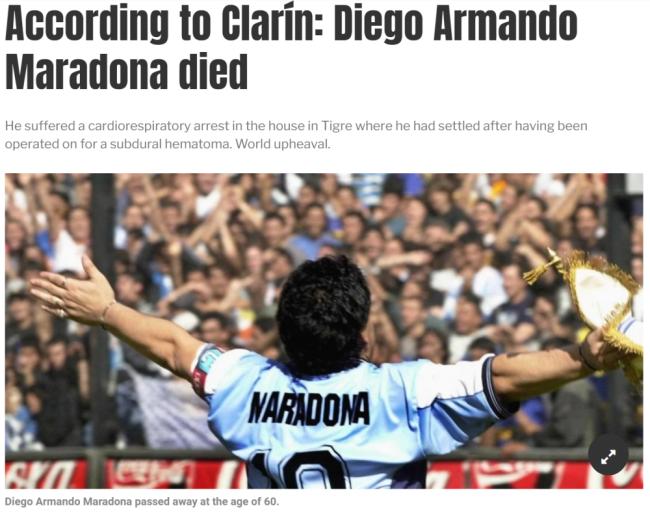 球王马拉多纳心脏骤停去世 阿根廷总统宣布阿根廷全国将哀悼三天