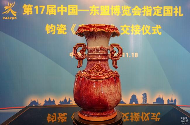 时政新闻眼丨习近平为这个重大国际展会发表视频致辞,传递哪些鲜明信息?