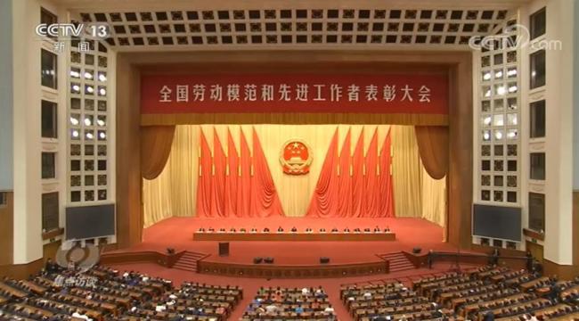 """这场高规格的表彰大会,总书记提了""""三种精神"""""""