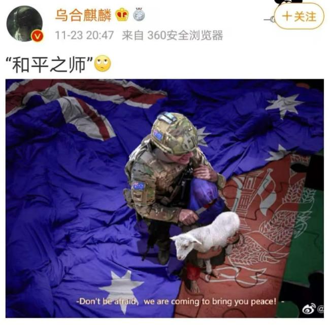 澳总理被中国漫画气炸?英国学者一句话真相了