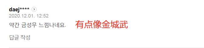 """丁真火到了韩国:韩媒赞""""天然美暖男"""" 网友因他吵翻"""