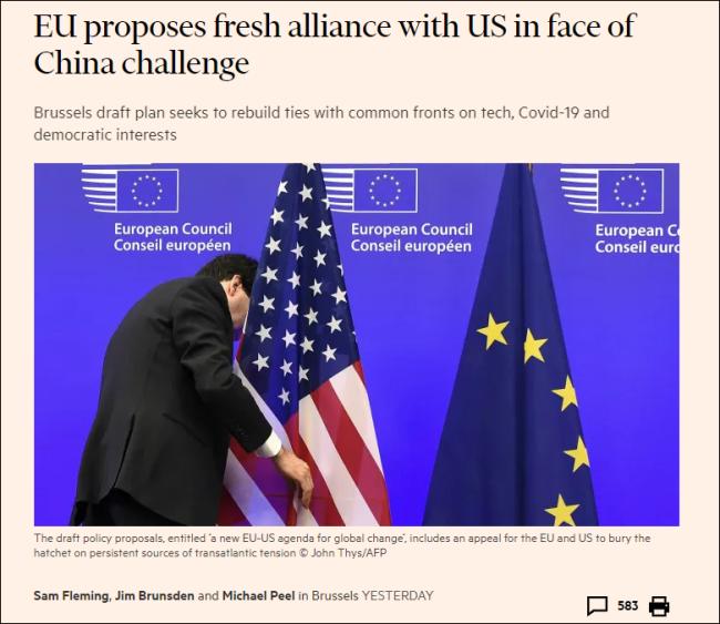 """拜登还没上台,欧盟就琢磨与美国""""冰释前嫌""""联手抗中"""