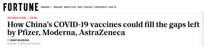 外媒:中国新冠疫苗将填补全球疫苗供应空缺