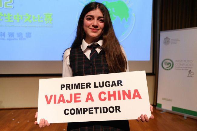 """智利小镇的""""中国姑娘""""——洛蕾托·约斯的汉语情缘"""