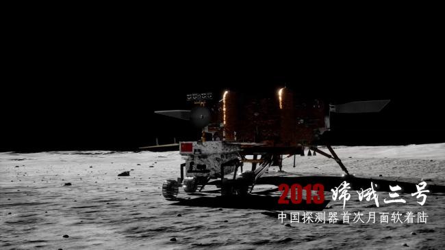 微视频丨探月之梦
