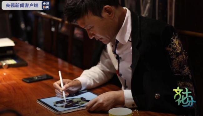 文化十分丨设计师劳伦斯·许:让中国美给你看