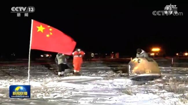 中国愿与世界共享月球样品科学成果