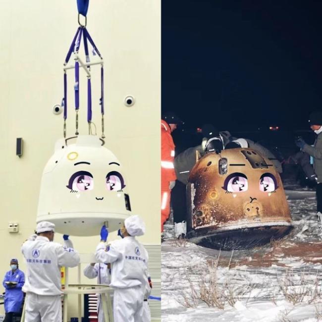 """""""嫦娥""""打卡探月路丨地球,我回来了!"""