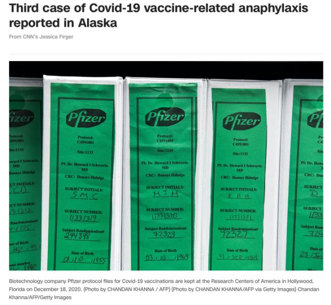 北美观察丨问题接二连三 美国指望疫苗战胜疫情为时尚早