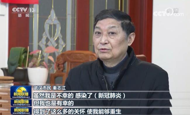 """【我们的2020】武汉战""""疫""""故事"""