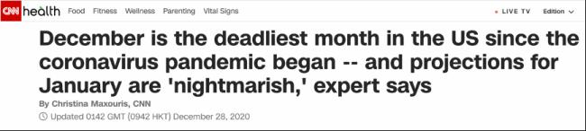 """美媒:""""噩梦般""""的1月即将到来"""