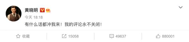 李菲儿接受采访时曾挑明baby是小三,黄晓明:baby不是小三