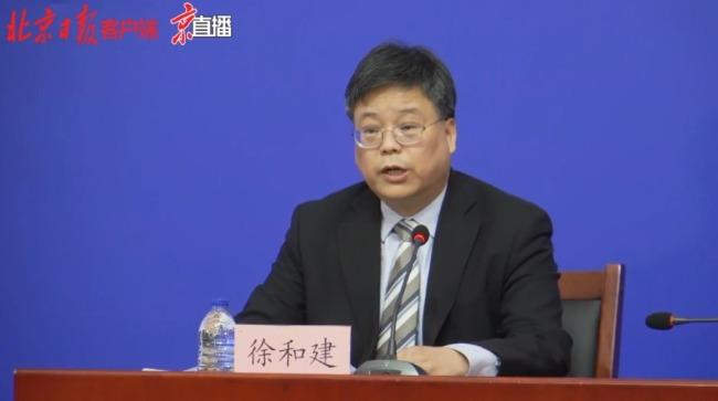 北京:继续加强对有中高风险地区旅居史人员的排查管控