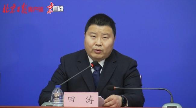 北京:为环京地区在京通勤人员提供核酸检测非现场预约服务