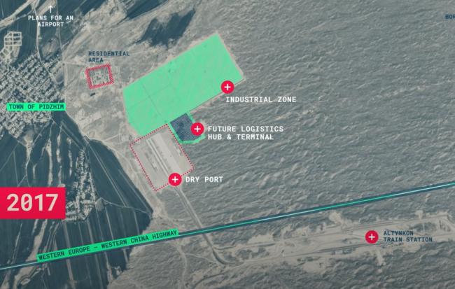 彭博社:在这个不毛之地,中国建起世界最大陆港
