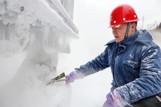 """风雪中的""""除冰突击队""""【5】"""
