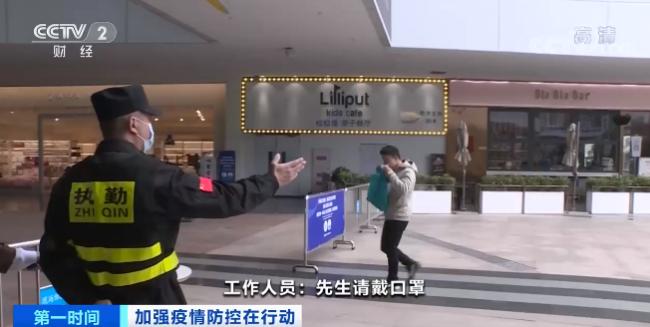 福建厦门:商场餐饮店强化防疫措施 商家落实细节防控