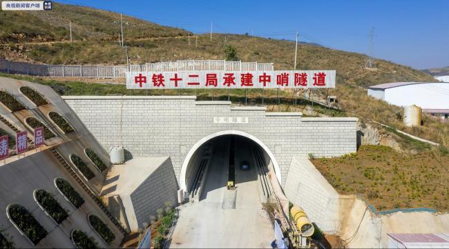 中越国际通道弥蒙铁路最长隧道顺利贯通