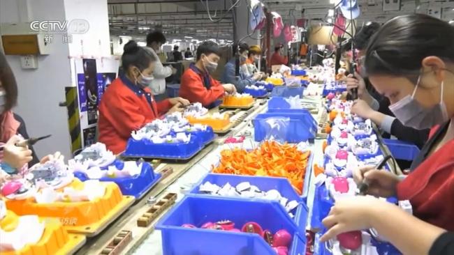 焦点访谈:中国经济大写的V