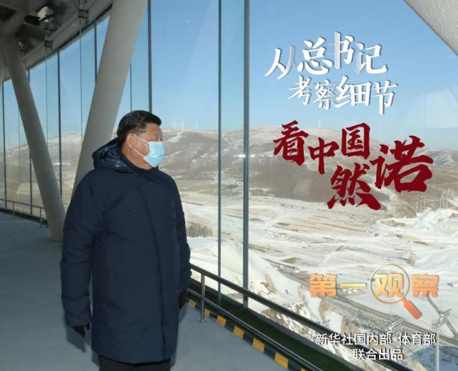 第一观察|从总书记考察细节,看中国然诺