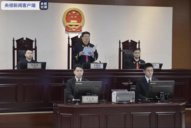 华融公司原董事长赖小民二审获死刑