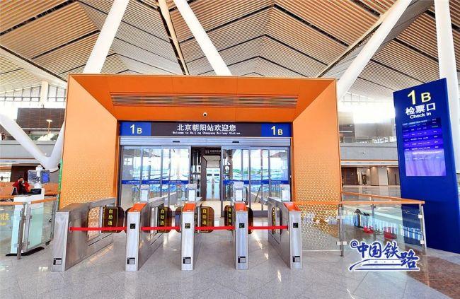 官宣!京哈高铁明日全线贯通,今天10时开始售票