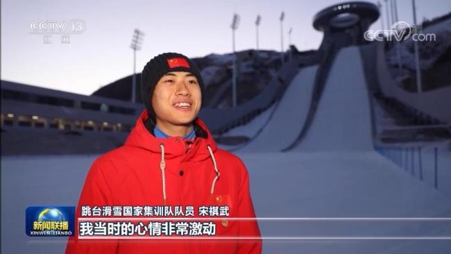 北京冬奥,看我们的!