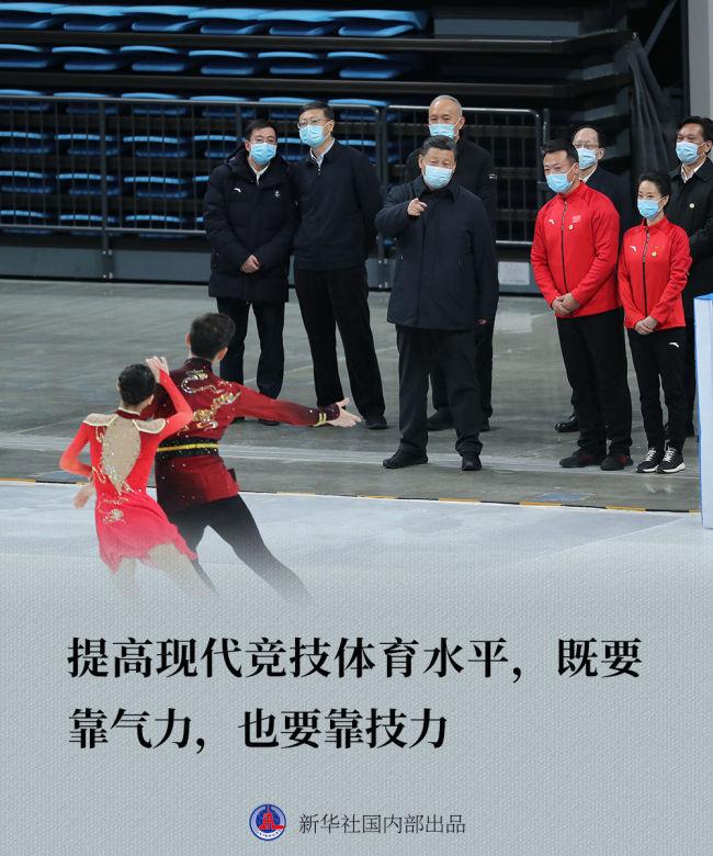 全力做好北京冬奥会冬残奥会筹办工作 习近平总书记在北京、河北考察金句