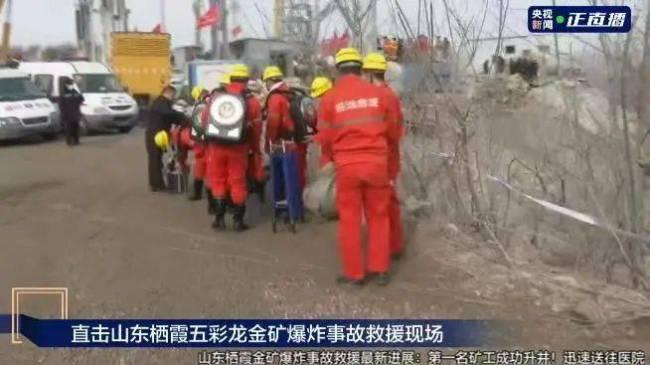 栖霞已发现被困矿工全部升井 逐一商讨治疗方案