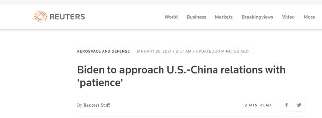 """白宫新闻秘书称拜登政府将用""""耐心""""处理对华关系"""