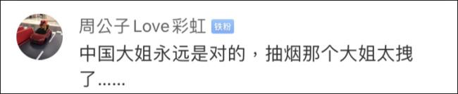 """BBC""""重返武汉"""" 被武汉市民怼了:它来自美国!"""