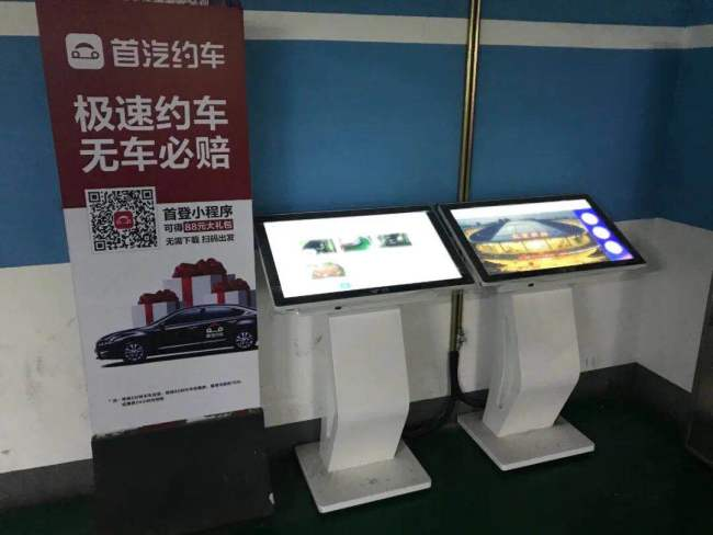 北京南站新增16台口罩机免费发放,地铁4号线适时延长运营