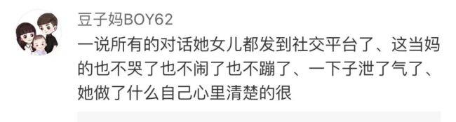 现实版樊胜美家属获赔16万冲上热搜,人们在愤怒什么?