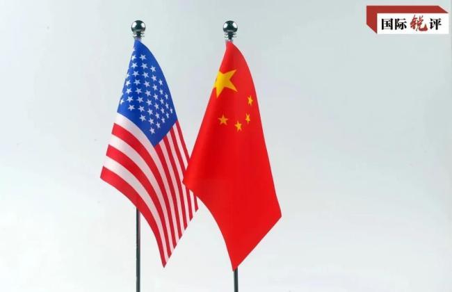 国际锐评丨正确看待中国是中美关系实现转圜的关键