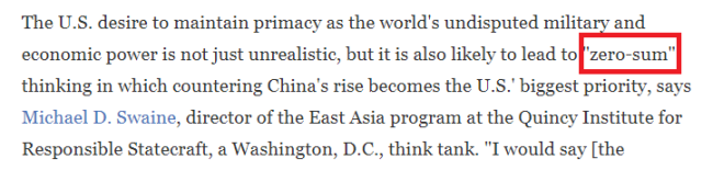 """环球深观察丨""""后疫情时代的繁荣必须有坚实的中美关系作基础!"""""""