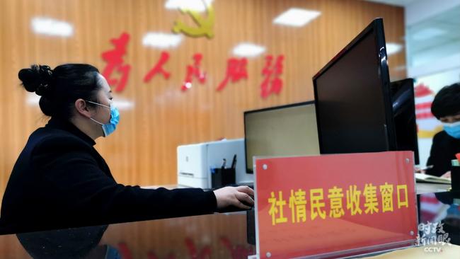 时政新闻眼丨习近平贵州考察:干成一番新事业,干出一片新天地